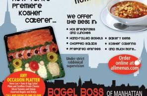 Bagel Boss NYC